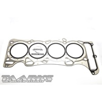 "Head Gasket ""SR20VE"""